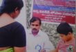 free ent camp, maurya foundation