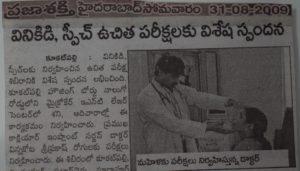 free hearing tests camp, maurya foundation, hyderabad, india
