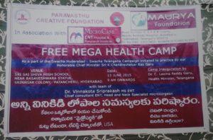 free ent camp, maurya foudation