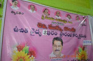save hearing program, maurya foundation, Mr. Maganti Gopinadh